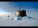 Всплытие подводной лодки в АРКТИКЕ