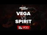 DreamLeague Season 5: Vega Squadron vs Team Spirit - Game2