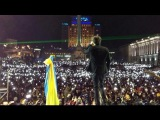 Океан Ельзи, концерт на вромайдан Okean Elzy concert at Euromaidan