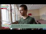 Один день из жизни кадетов Луганского казачьего кадетского корпуса