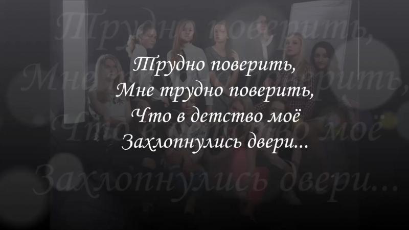 Фильм о нашем классе Выпускной 2015 9А класс