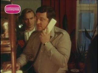 Малиновое вино. (1984).