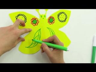 БАБОЧКА для Тоси! Поделки из бумаги ! Увлекательные занятия с детьми!