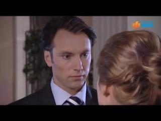 Брак по завещанию 1 сезон 8 серия