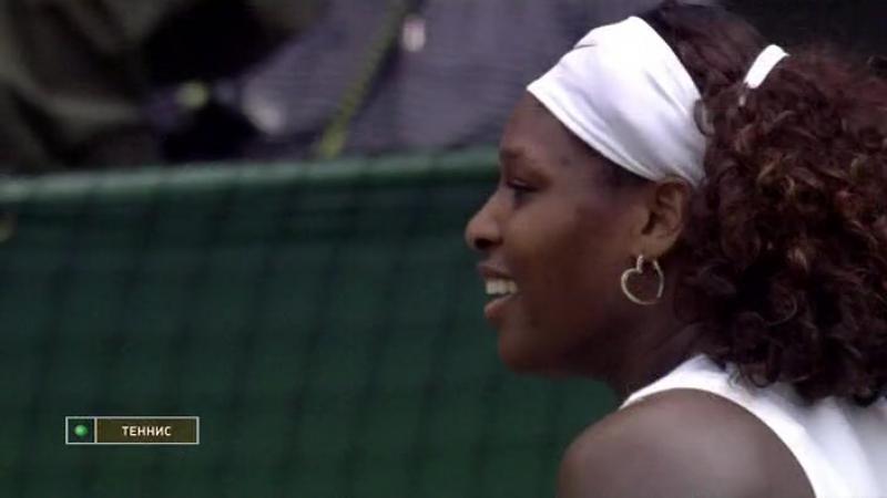 Wimbledon 2009 SF | Serena Williams - Elena Dementieva