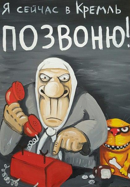 Ситуация на Донбассе существенно ухудшилась, - в ОБСЕ призвали стороны конфликта к решительным действиям по прекращению огня - Цензор.НЕТ 372