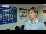 Жители Сосногорска все чаще становятся жертвами Интернет-мошенников.