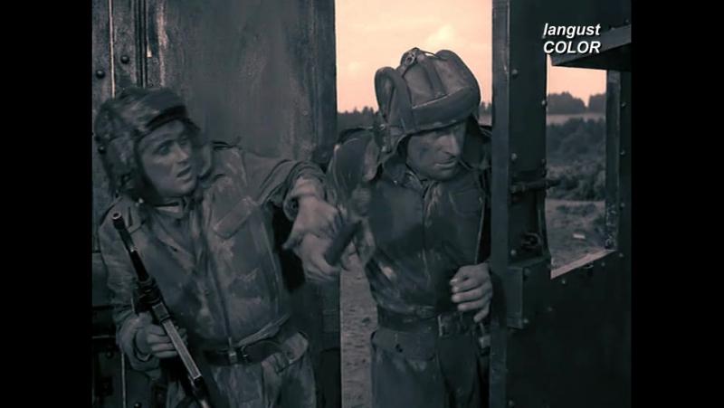 Четыре танкиста и собака(14 серия Над шлюзом )(1968)