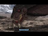 [MedusaSub] One Punch Man | Ванпанчмен - 10 серия - русские субтитры