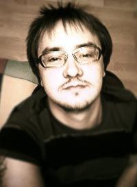 Паша Крот