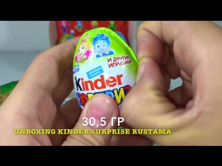 Киндер Сюрпризы Фиксики,Новинка 2016 Года,Unboxing Kinder Surprise Fixiki New 2016
