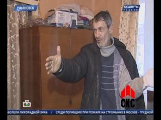 Мы помогли одному из  федеральных телеканалов собрать информацию для создания сюжета о случае в Ульяновске