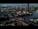 БЦ Высоцкий, 52 этаж, 186м, Екатеринбург.