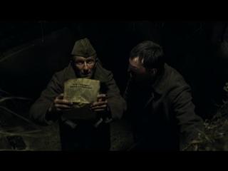 Доставить любой ценой (2 серия) (2011)