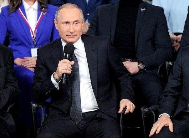 Путин о выравнивании энерготарифа: «Решение уже принято»