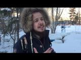 Когда влюбился в Якутскую девушку, которая не знает якутский ?
