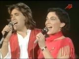 Ricchi e Poveri - Мелодии и ритмы зарубежной эстрады (1981)