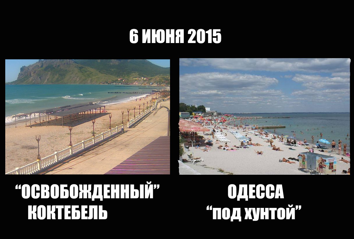Данных о размещении РФ ядерного оружия в Крыму нет, - Полторак - Цензор.НЕТ 1779