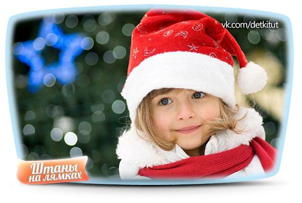 новогодние поделки с детьми своими руками
