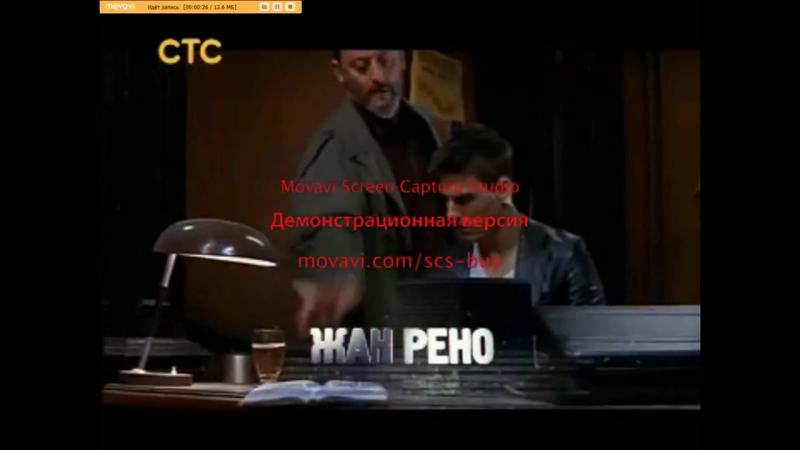 Реклама фильма Миссия невыполнима стс