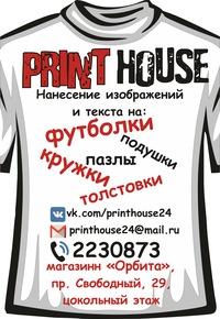 c2316657fb906 Print House. Печать на футболках Красноярск. | ВКонтакте