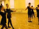 Полонез 1 курс Историко бытовой танец