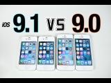 iOS 9.1 VS iOS 9.0 - Performance & WiFi Speed Test Comparison