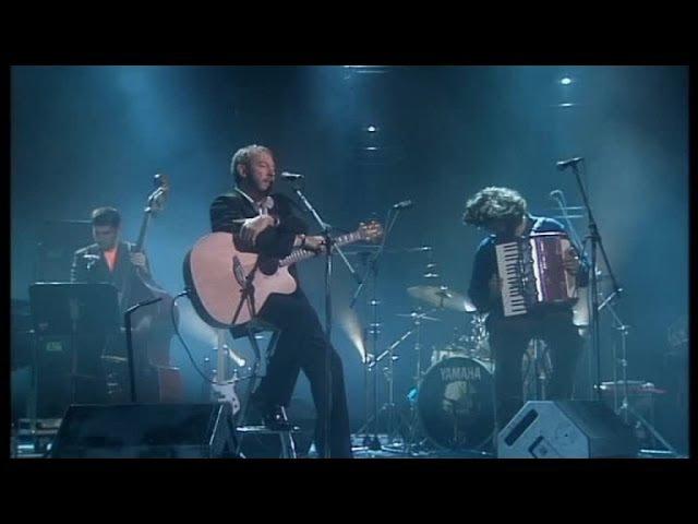 Андрей Макаревич - Между раем, землей и адом... (live, 2002)