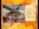 Завтрак на «УтроТВ»: яичные рулетики (28.07.15)