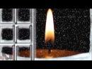 Свеча горела на столе Б Пастернак