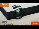 Посылка Из Китая Проектор UC40 EasyCast OTA HDMI