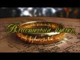 Властелин колец 4 -12- Бойня в казарме (minecraft The Lord of the Rings 1 7 10)
