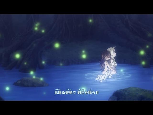 Сказка о хвосте фей: Начало / Fairy Tail - 9 (274) серия [ArtLight]