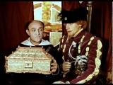 Последняя реликвия. Таллинфильм, 1969.