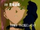 - Neon Genesis Evangelion - Opening HD BluRay A Cruel Angel's Thesis