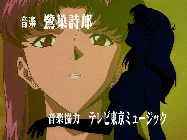 Neon Genesis Evangelion Opening HD BluRay A Cruel Angel's Thesis