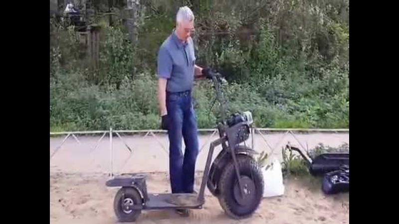 Мотосамокат НОСОРОГ песок и вода
