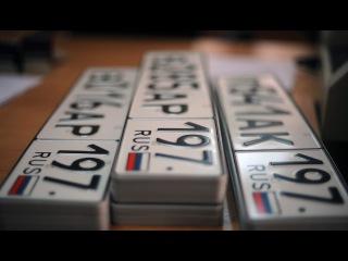 Что означает номер машины в нумерологии.