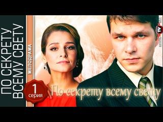 Русские сериалы 20152016 смотреть онлайн бесплатно в