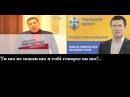 Нардеп Руслан Сольвар погрожує Хмельницькому