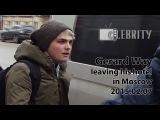 Gerard Way leaving his hotel in Moscow, 07.02.2015 Джерард Уэй покидает отель в Москве
