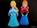 3d origami princess Elsa tutorial part2