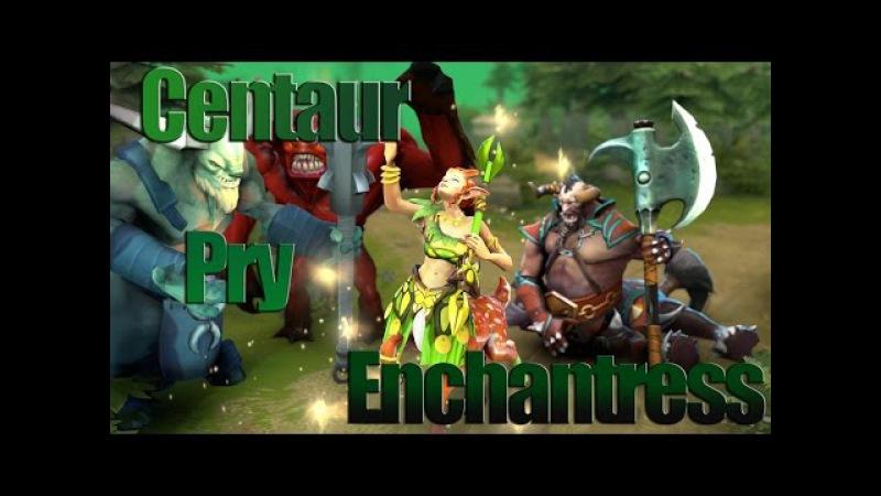 SFM sourсe 2. Dota 2 .Step 9. Centaur pry Enchantress (18)