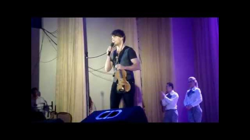 Alexander Rybak Александр Рыбак Стрела Амура Cupid`s Arrow Grodno Belarus 12 11 2015