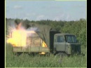 SHMEL INFANTRY ROCKET-ASSISTED FLAMETHROWER Реактивный огнемет «Шмель»