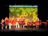 Калина красная - Концерт