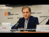 28.11.15 Украина признала добровольное отсоединение Крыма, устроив «блокаду» полуострова.