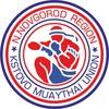 Тайский бокс или муайтай в Кстово
