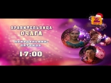 vlc-record-2016-01-10-17h42m36s-Zee TV-