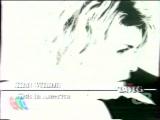 Музыка на СТС (СТС-Синтез ТВ, 1997)